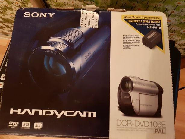 Відеокамера робоча