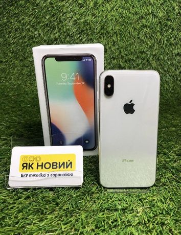 Apple iPhone X 256GB (Silver) (MQAG2)
