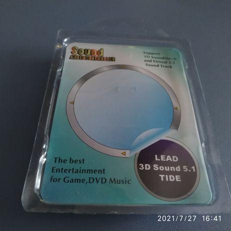 Продам U SB звуковую карту