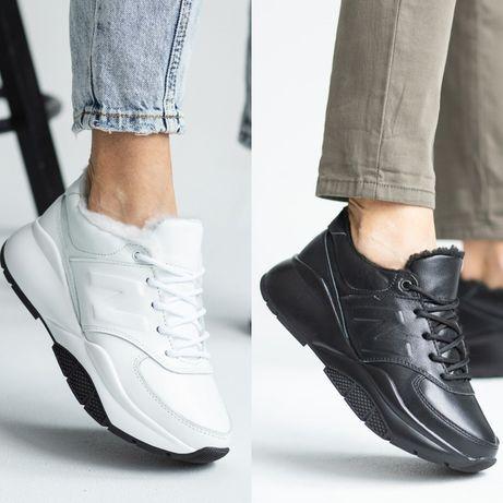 Женские кроссовки зимние кожаные шерсть NB 36-41р белые модные черные