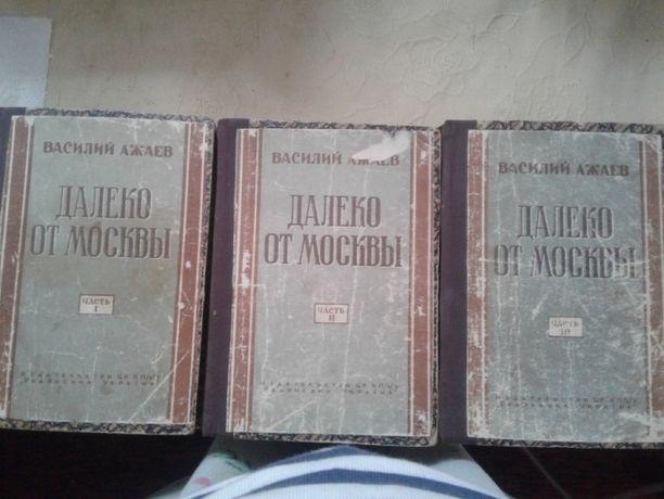 книги 1949 года