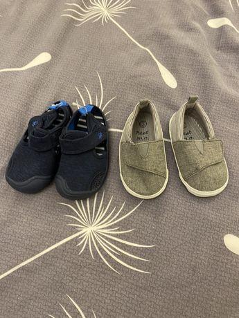 Отдам ЛЕТНЮЮ обувь для малыша