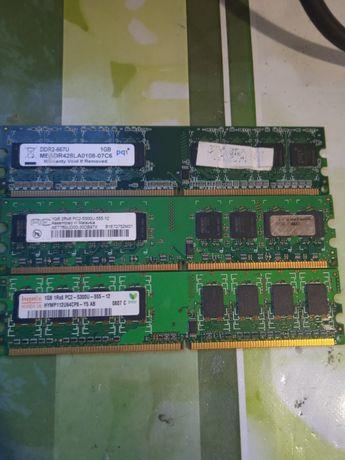 Продам оперативну пам'ять ддр 2