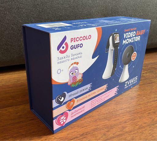 Цифровая видеоняня PiccoloGufo (ПиколоГуфо) ZV661S