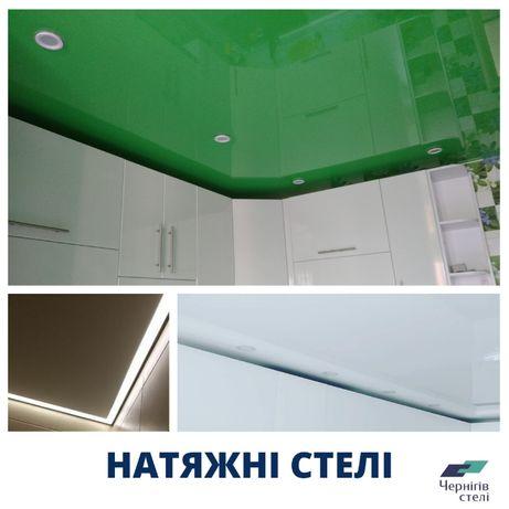 Натяжні стелі Березна/Натяжные потолки
