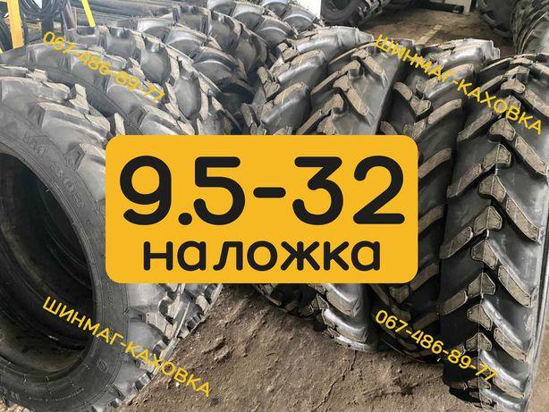 Шини 9.5-32 Росава и117 8сл на сівалку СЗ-3.6 Резина 9.5р32 Т-16 Т-25