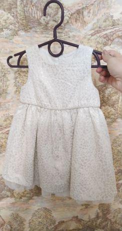 Нарядное платье ( нарядне плаття)