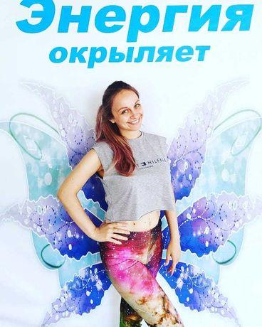 Массаж, Йога массаж, ЛФК в Луганске
