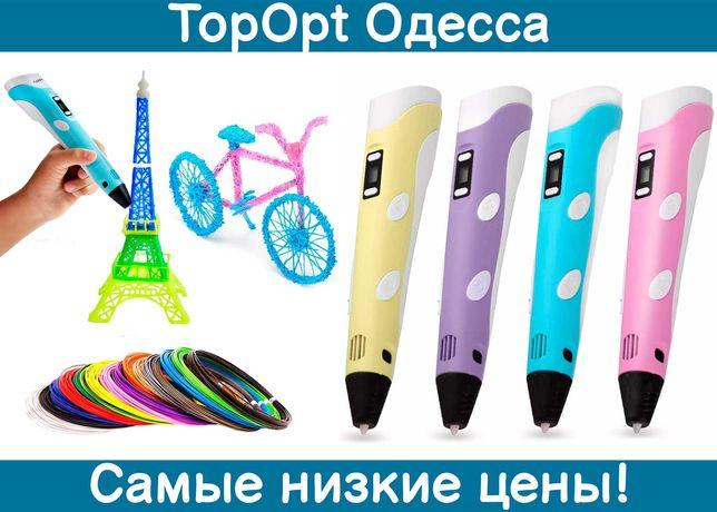 3D ручка с LCD дисплеем 3d pen-2 детская с пластиком для рисования