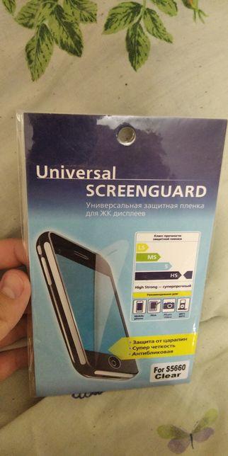 защитная пленка для жк жидкокристаллических дисплеев экранов