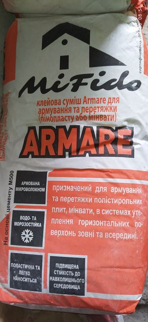 Клейова суміш ARMARE, 25 кг/уп, для полістирольних плит, мінвати, тощо