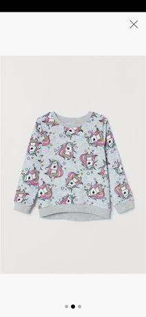 Nowa bluza dziewczeca