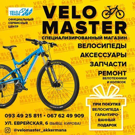 Ремонт  и продажа велосипедов. Запчасти, аксессуары