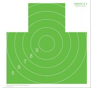 Грудная мишень для стрельбы (50 шт.)