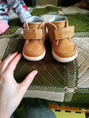 Демісезонні черевички для хлопчика
