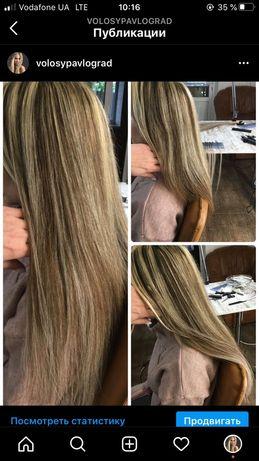Наращивание волос г. Павлоград