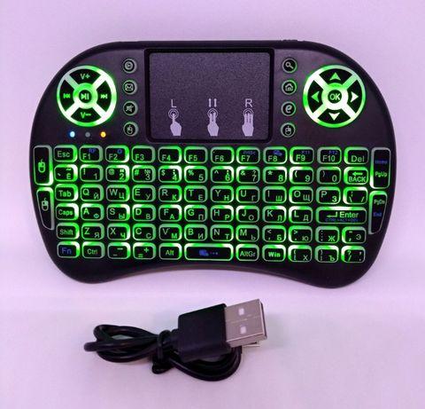 Беспроводная клавиатура с подсветкой, тачпадом и аккумулятором. Новая