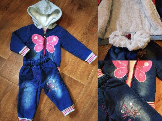 Детский утеплённый джинсовый костюм, костюмчик кофта штаны на девочку