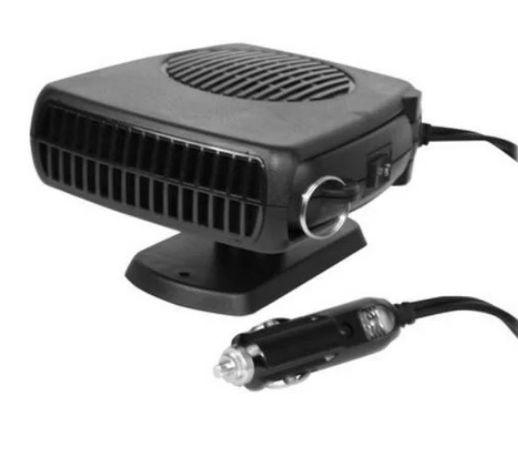 Автомобильный обогреватель Auto Heater Fan 703, 140W питание