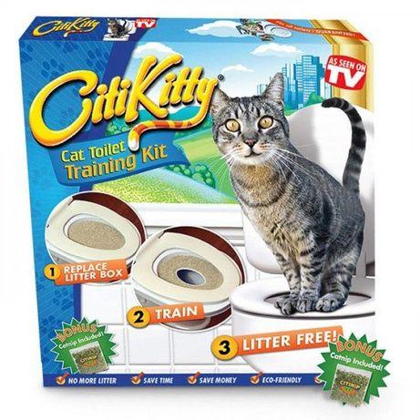 Набор для приучения кошки к унитазу CitiKitty с дополнительным лотком