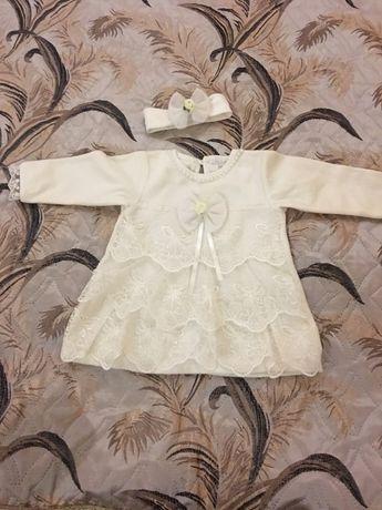 Нарядное новое   платье Набор
