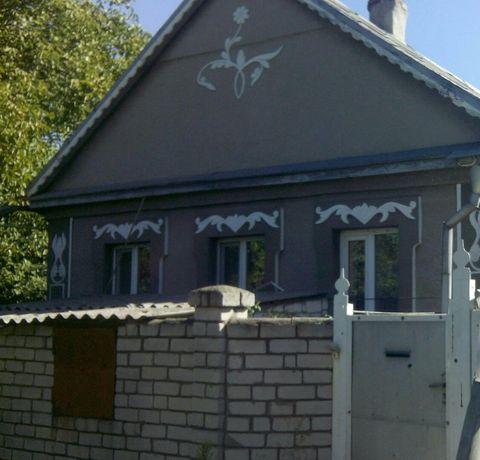 Продам дом в Авдеевке