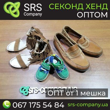 Секонд хенд опт: Летняя обувь микс качества Премиум - мужская, женская