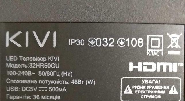 Kivi 32HR50GU,битая матрица,продается по запчастям
