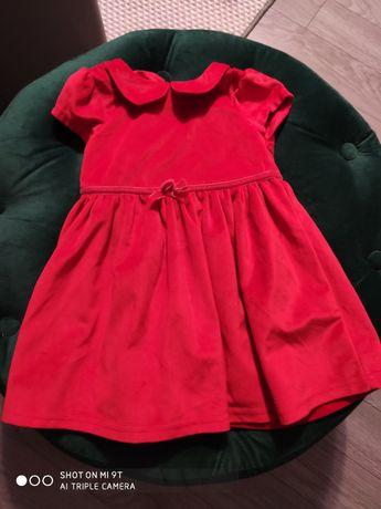 Piękna czerwona welurowa sukienka 80