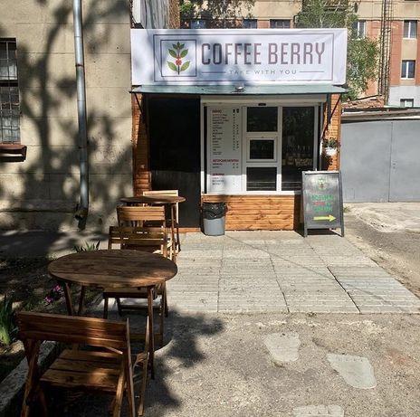 Кофейня «Coffee Berry» готовый дествующий бизнес