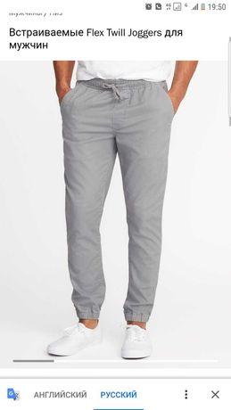 Новые мужские штаны OLD NAVY