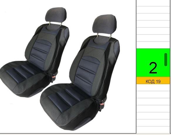 Чехол для сидіння авто / чехли на сидіння / чехол на фольксваген