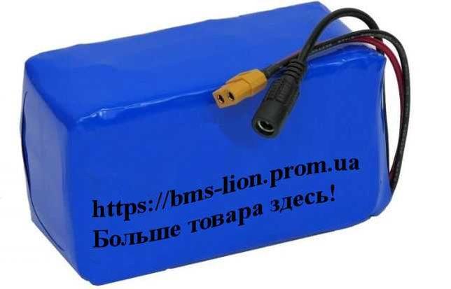 Аккумулятор для электровелосипеда  Microvast  NMC 48В 10.0Ач 10000цик.