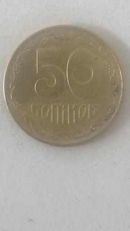 50 копеек, 1992 год, редкая, четыре ягоды.