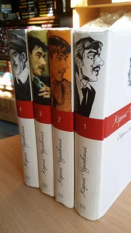 4 тома из собрания сочинений, Корней Чуковский