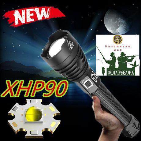 Супер Фонарь TRLIFE XHP 90 ЗУМ/18650/26650/USB/Convoy Police Boruit