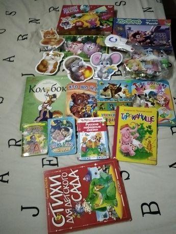 Книги детские, пазлы