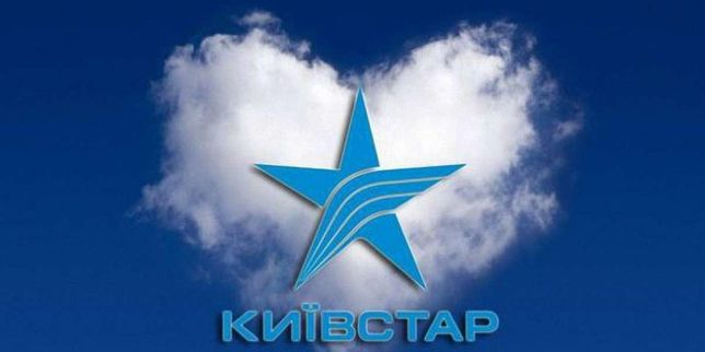 Продам золотой номер Kyivstar