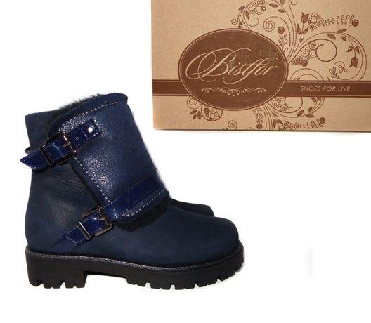 Bistfor, зимние ботинки, размеры 32 -36, возможна примерка