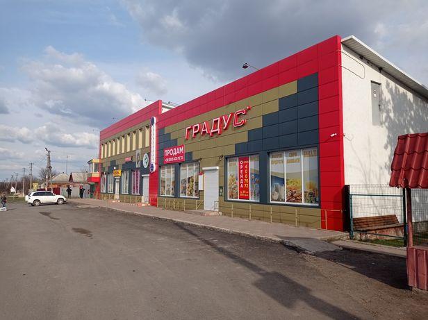 Бизнес действующий продам Печенеги центр