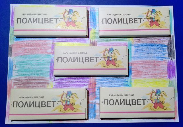 9 гр пачка карандаши восковые полицвет СССР