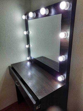 Стол визажиста с подсветкой и зеркалом