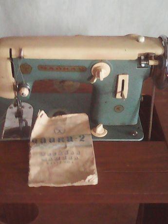 Продам швейну машинку Чайка 2
