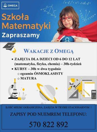 zajęcia wakacyjne dla dzieci i młodzieży