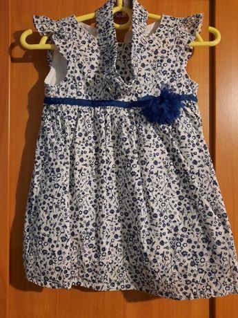 Komplet sukienka + opaska Cool club