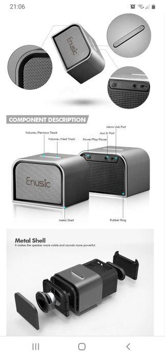 Głośnik bezprzewodowy bluetooth Enusic 001 Zielona Góra - image 1