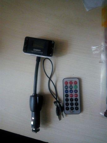 Продам FM трансмитер