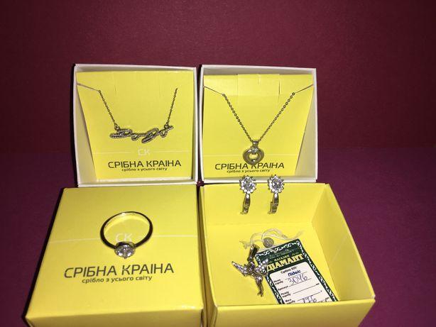 Серебряные украшения «Срібна краіна» / недорого