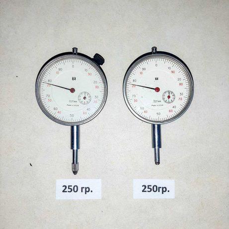Головка индикатора  250 грн. - 1 шт., сделано в СССР