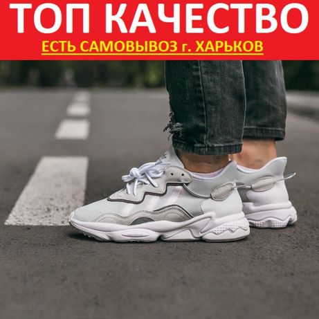 "Кроссовки Adidas Ozweego ""White/Black"" Женские/Мужские"